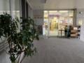 南風原町立図書館