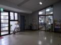 八重瀬町中央公民館図書室