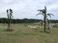 大里城趾公園パークゴルフ場