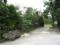 大里城趾公園