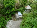 三津武嶽の拝所