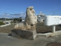 安里の石獅子