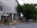 金武公会堂
