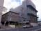 沖縄国税総合庁舎