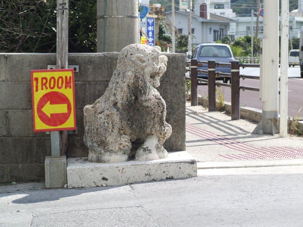 板良敷の石獅子