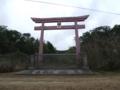 日皇本八千代神宮