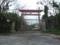 日乃本八千代神座名神宮