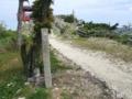 大里村区長会記念植樹の碑