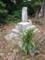外間子の墓