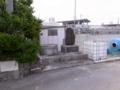 平田小の井