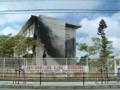 沖縄国際大学