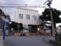 上間公民館
