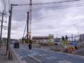 与那城交差点の工事