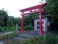 日乃本八千代米与那神宮