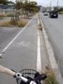 東浜の自転車レーン