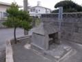 ビロウ門拝所