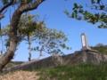 伊原運動広場の慰霊之塔