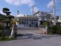 安里公民館