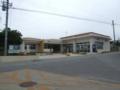 真壁コミュニティセンター