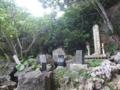 南冥の塔横の碑
