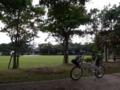 糸満市喜屋武公園