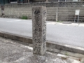 佐敷村役所標
