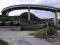 ニライ橋・カナイ橋