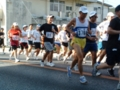 第4回 2005 尚巴志ハーフマラソン