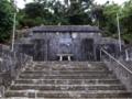栃木の塔@糸満市字摩文仁:沖縄県平和祈念公園