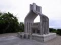 岡山の塔@糸満市字摩文仁:沖縄県平和祈念公園