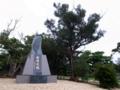 台湾之塔@糸満市字摩文仁:沖縄県平和祈念公園