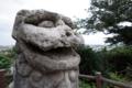 富盛の石彫大獅子@八重瀬町字富盛