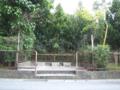 識名園外の拝所