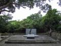 高摩文仁グスクの城壁(?)@糸満市字摩文仁