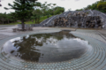 糸満市字山城:平和創造の森公園:噴水