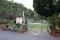 公園@那覇市山下町