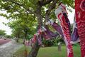 沖縄県平和記念公園@糸満市字摩文仁