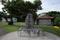 英霊に水を捧げる記念碑