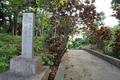 尚泰久王・安次富加那巴志の墓