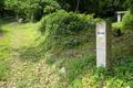 2021-03-14 130405 中城村字新垣:カミミチ入口