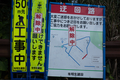 2021-03-14 144127 中城村字新垣