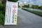 2021-07-04 154232 豊見城市字長堂