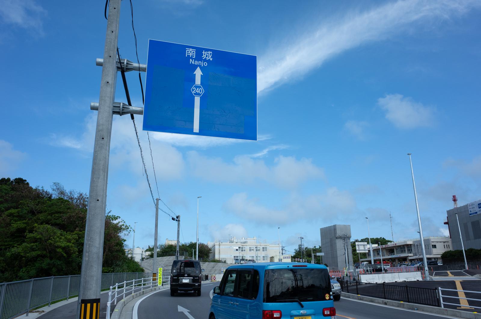 2021-08-01 152707 南風原町字与那覇