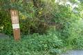 2021-08-29 161623 南城市佐敷字佐敷:タキノー御嶽への遥拝所・洗心泉