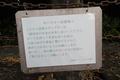 2021-09-26 163146 糸満市字米須:山城海岸