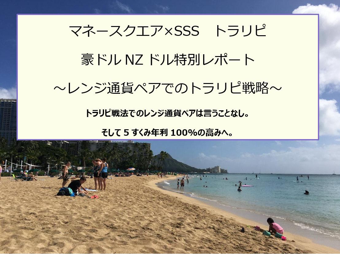 f:id:SSS_world:20200917063547j:plain