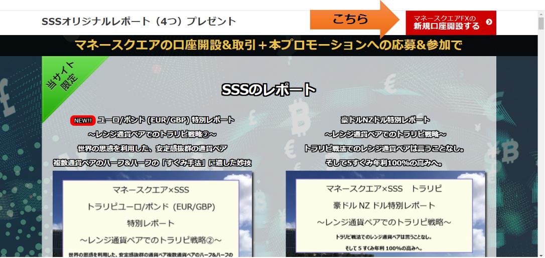 f:id:SSS_world:20210603035842p:plain