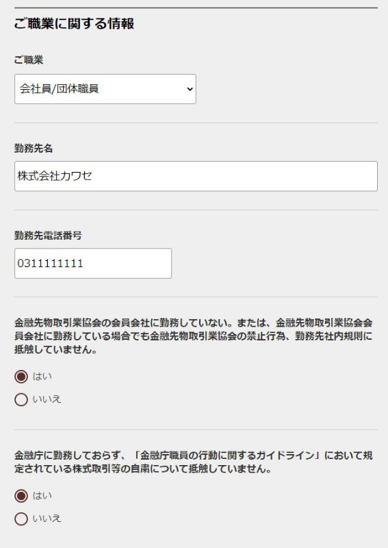 f:id:SSS_world:20210603040324p:plain