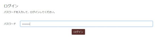 f:id:SSS_world:20210603040525p:plain