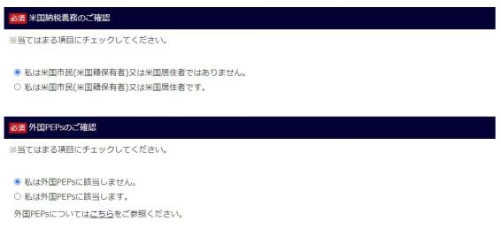 f:id:SSS_world:20210609053455p:plain